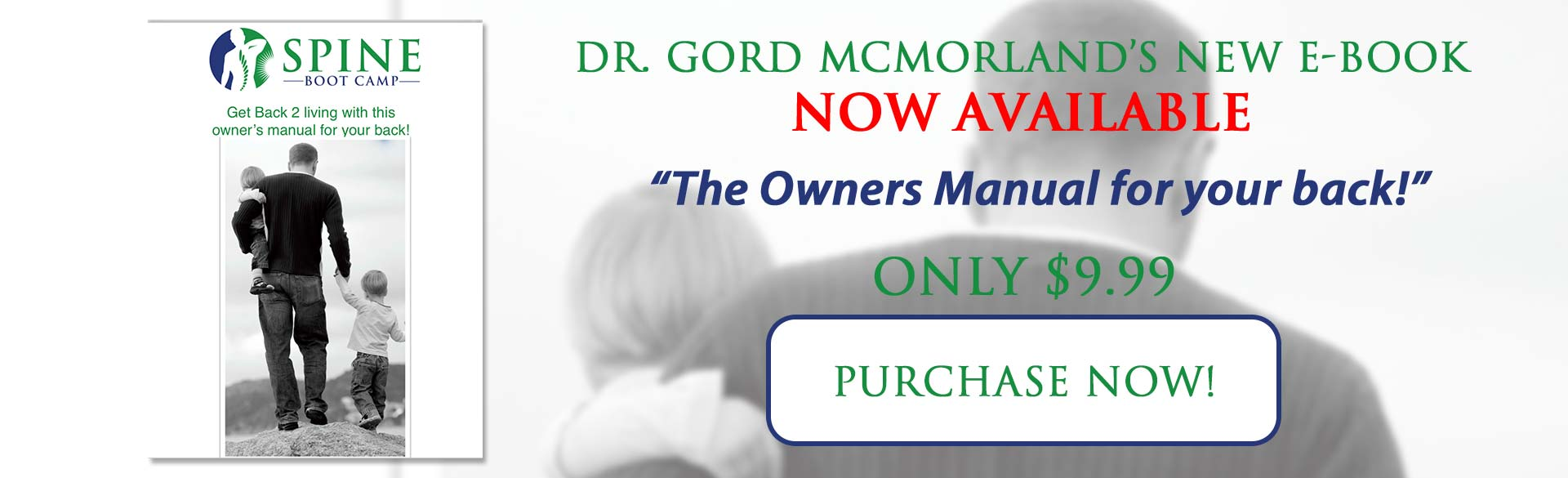 Dr. Gord McMorland E-book Banner